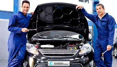 Причина установки автомобильного газового оборудования