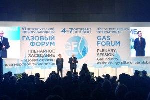 4 октября 2016 года в Санкт-Петербурге начал работу VI Петербургский Международный Газовый Форум.