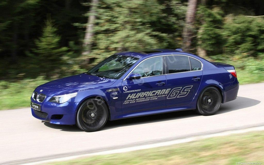 Новый BMW M5 Hurricane GS оснащенный ГБО побил все рекорды!